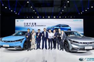 Aion LX正式上市 售价24.96万-34.96万元