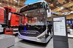 跨国公司领导人峰会 中通氢燃料电池公交新造型亮相,频频抢镜!