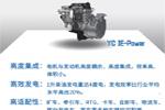 """实地""""大考"""",玉柴增程器挑战露天恶劣工况,节油率超45%"""