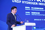 氢能产业大会 《氢燃料电池汽车安全指南(2019版)》正式发布