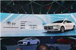 比亚迪全新秦EV正式上市 补贴后售12.99—13.99万元