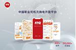 """首次""""快电品牌日"""",7个优质品牌,汇聚快电平台!"""