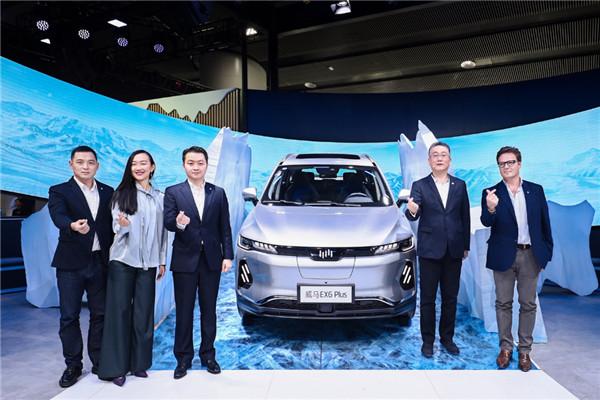 补贴后售23.99万元 威马EX6 Plus广州车展极智问世