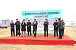 日加氢500公斤,北京延庆首座加氢站开工建设