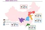 产业集聚 热点明显——中国加氢站建设全景图