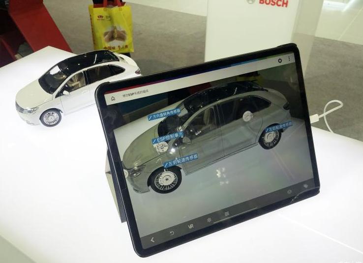 博世引入增强现实技术 电动车故障诊断仪问世
