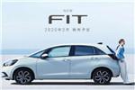 新增混动车型 本田全新飞度将明年2月上市