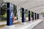 北京电动汽车充电桩累计建成超19万个