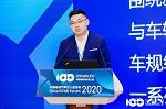 百人会论坛2020|杨红新:车规级制造与动力电池安全性探讨