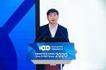 百人会论坛2020|王念举:动力电池安全技术研究与市场化