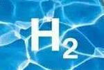 """最前沿 助力防疫阻击战,氢能""""产业代表""""们出手了!"""