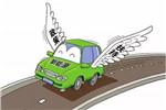 中国正考虑延长电动汽车补贴至2020年后