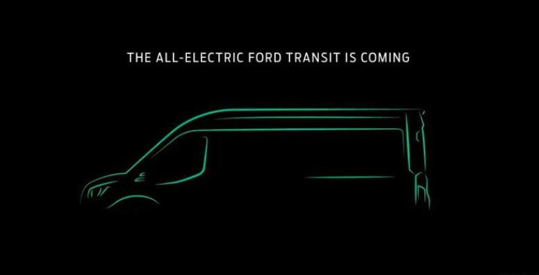 福特欲推全顺纯电动版车型 2022款推出