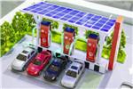 海南省:2020年全省计划推广新能源汽车1万辆