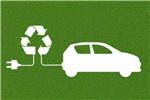 四川:力争2020年生产新能源汽车3.5万辆