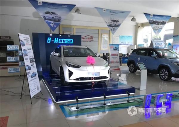"""""""蜂窝电池""""打造安全新高度 江淮iC5纯电轿跑将于5月上市"""