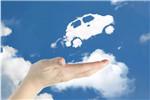 关于稳定和扩大汽车消费若干措施的通知