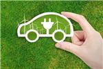 武汉:购买新能源乘用车每辆补贴1万元