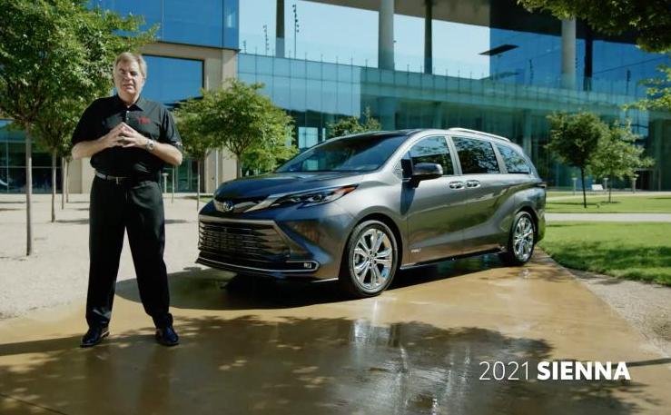 全系混动版+标配10安全气囊 详解全新第四代丰田Sienna