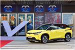 埃安V正式上市,售价15.96万元起,诠释下一代智能车!