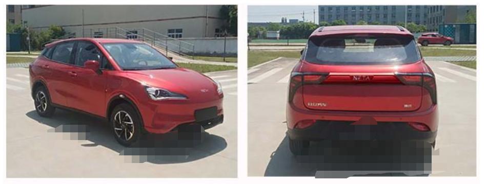 哪吒新车申报图曝光 提供多款双色车身