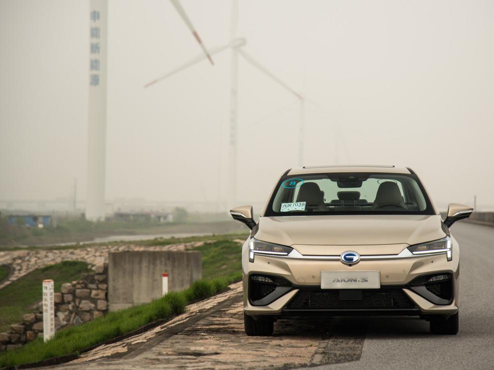 广汽新能源数推字化平台 未来车漆可定制?