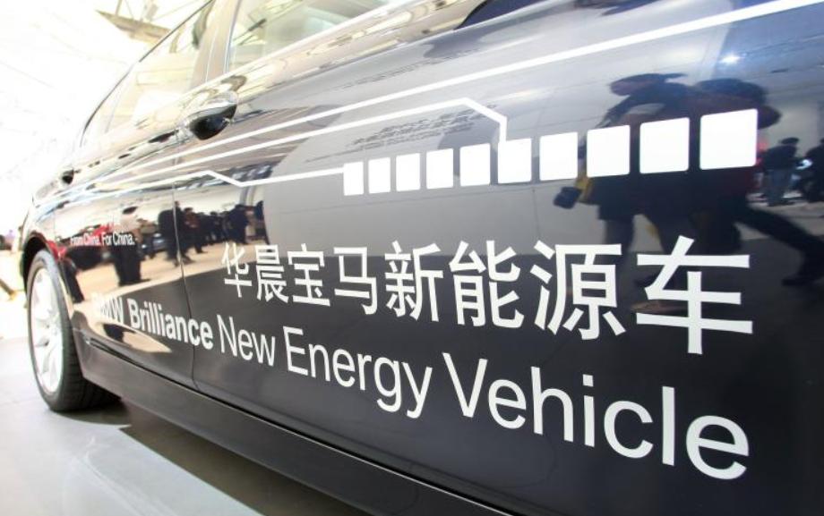 南昌大力发展新能源车 最高奖励1600万