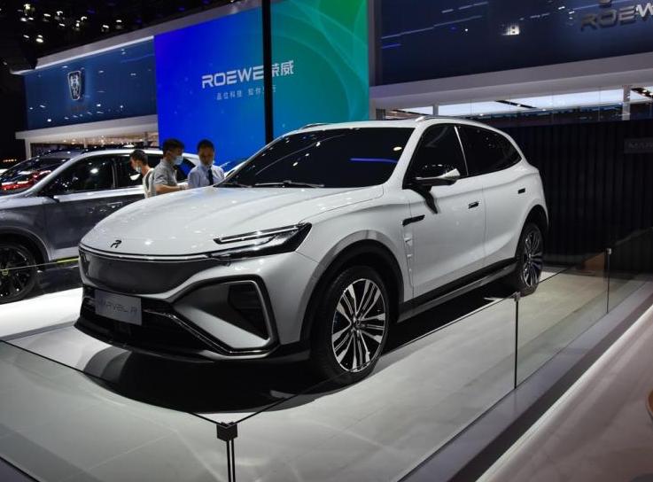 荣威MARVEL-R或将2020北京车展开启预售