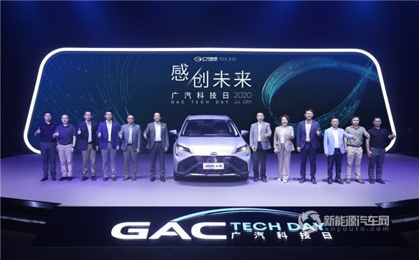 让未来触手可及 2020广汽科技日带来哪些重磅产品?