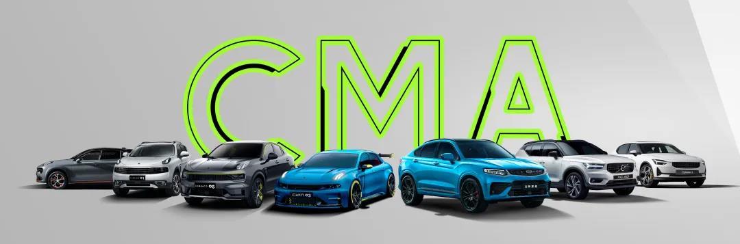 领克品牌月销量再创新高 吉利汽车8月销量113,443辆