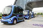 六项大奖!海格客车闪耀全国新能源公交车性能评价赛