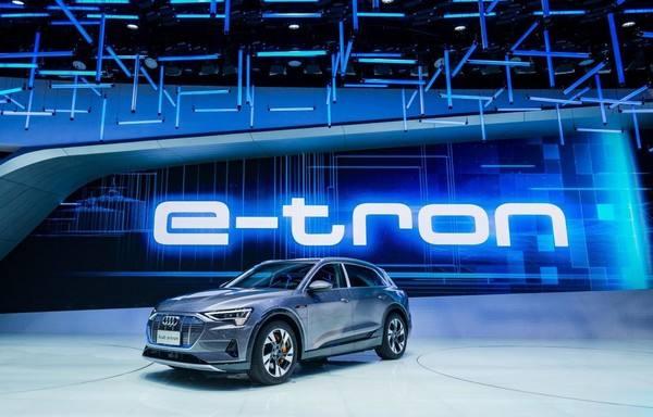 新能源三箭齐发:奥迪携多款车型亮相北京车展