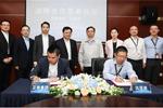 比亚迪与正泰战略合作签约,携手谱写新能源篇章!