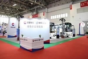 交通强国 申龙精品客车亮相北京道路运输展
