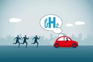 公开征求意见 呼和浩特市发布氢能源发展规划