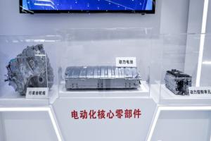 数字化城市展厅进驻商圈 广汽丰田品牌馆电动化体验中心开馆