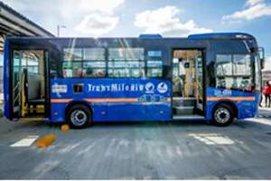 海外市场传佳音!比亚迪再获406台哥伦比亚电动巴士订单