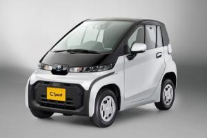 爱信为丰田C+pod推出新电驱动单元 拥有超小型体积