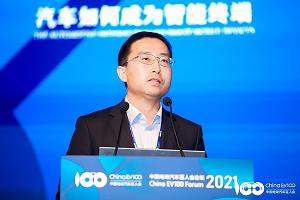 百人会云论坛2021|徐强:斑马智行将继续服务于智能汽车操作系统