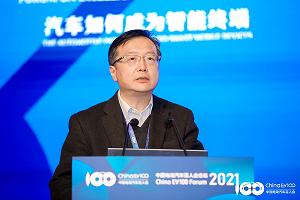 百人会云论坛2021|张林:迈向汽车智能化未来 智能驾驶系统产业化演进之路