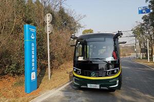 亮相武汉龙灵山,金旅星辰入驻中国首个自动驾驶主题景区