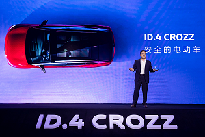 """""""电走""""焦虑:一汽-大众ID.4 CROZZ正式开启预售"""
