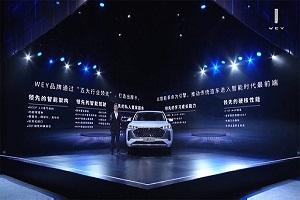全系搭载48V轻混系统:WEY全新旗舰SUV首发