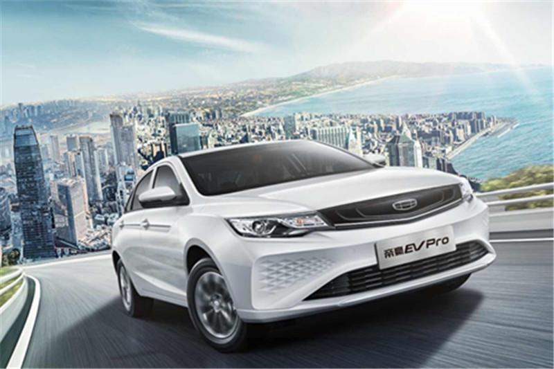 吉利帝豪EV 2021款 EV Pro 网约型
