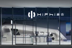 10家高合中心HiPhi Hub正式开启 2021年5月正式批量交付