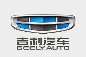 吉利或新建电动车独立公司 兼顾直营和经销商模式