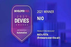 蔚来获DEVIES汽车类最佳科技创新奖
