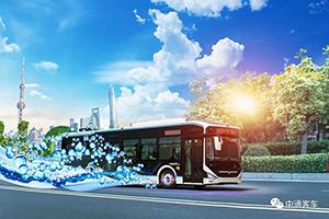 """""""市场版图""""再扩张,中通氢燃料客车迎来首季""""开门红"""""""