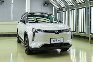 价格二十万 威马W6正式开启预售