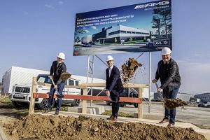 梅赛德斯-AMG新建测试中心 用于电气化原件及动力总成测试